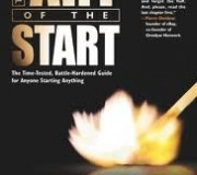The Art of the start